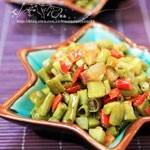 腊肉剁椒炒酸豆角